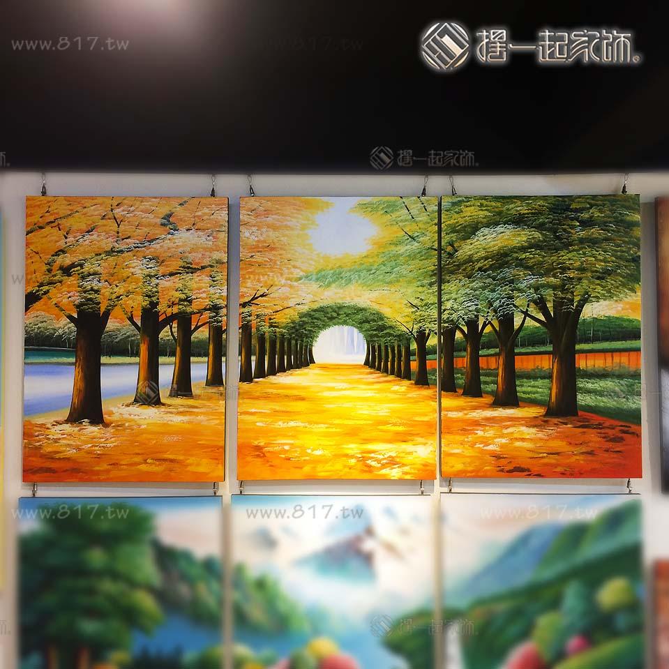 发财树 挂画 油画三拼 黄金路 遍地黄金 金玉满堂 风景画 细心绘制