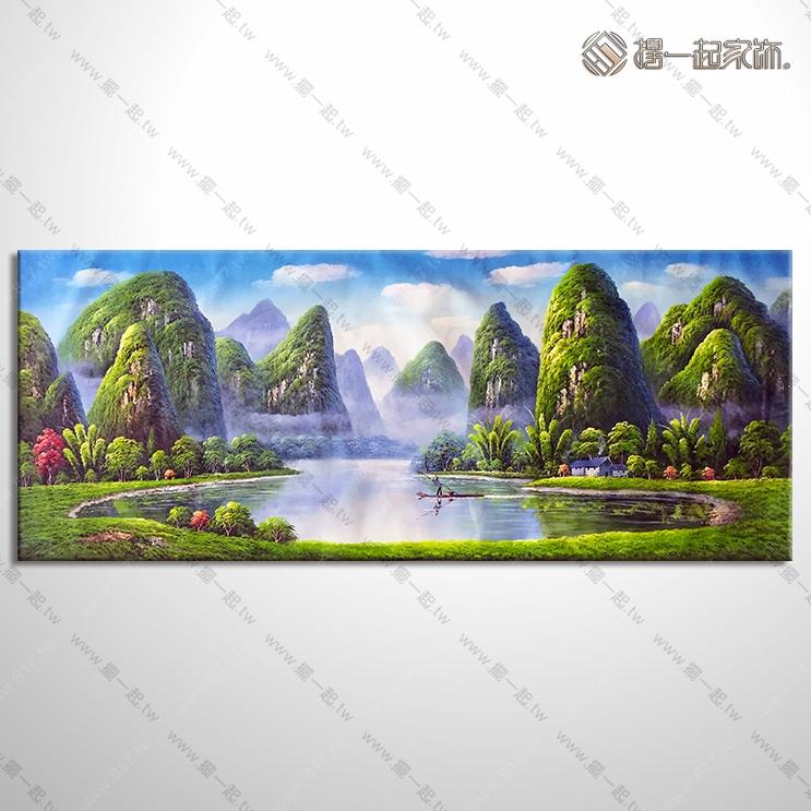 山水画-八方聚财风水油画 1zrhgl001 纯手绘油画 元宝