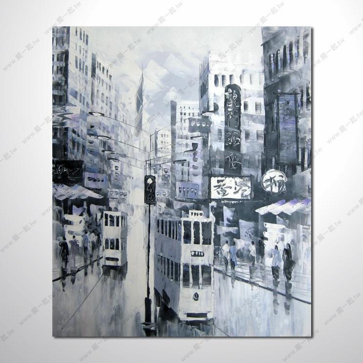 香港街景13 风景油画 异国街景风情 黑白灰色调 绝佳氛围 山水画 无框