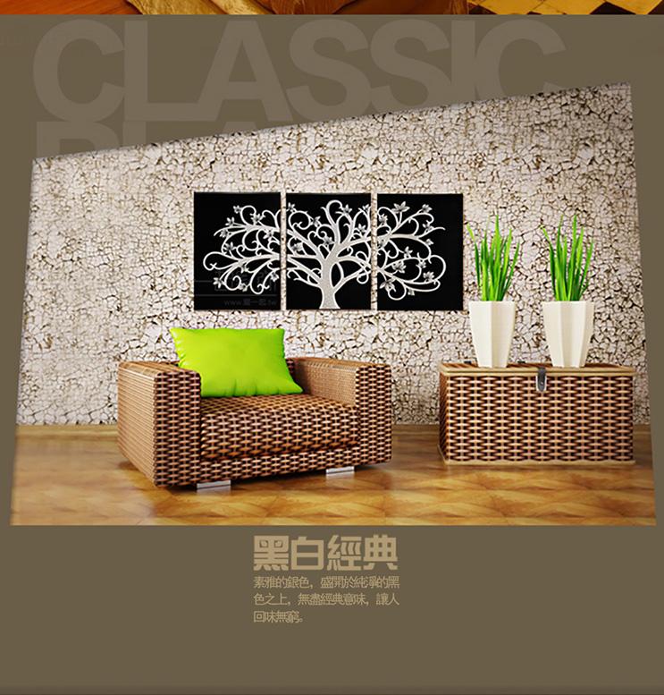 金银财宝 招财 曲线 暖色调 浮雕画 立体画 沙发 背景墙壁画 客厅