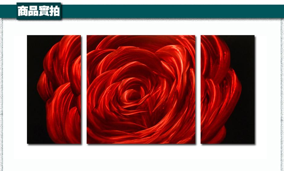金属装饰画chb601201 红玫瑰 金属光画 立体画 浮雕画 3d画 最高档